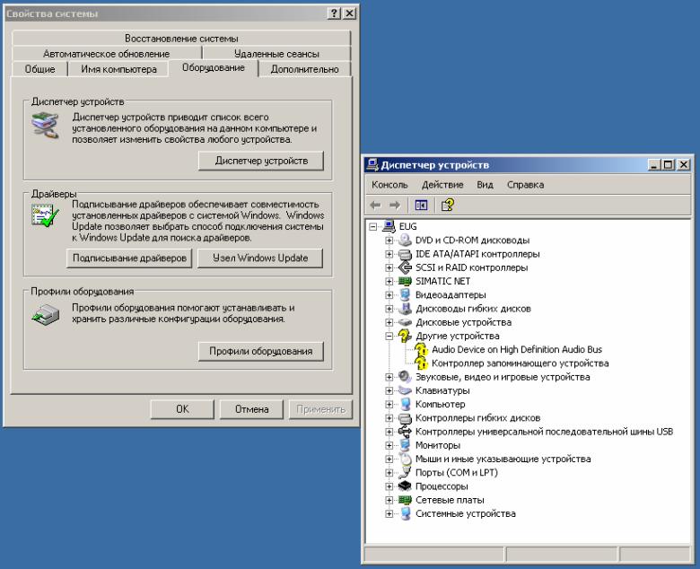 Usb 2 0 драйвер для windows 7 64 свежие контроллеры от elastomery. Ru.