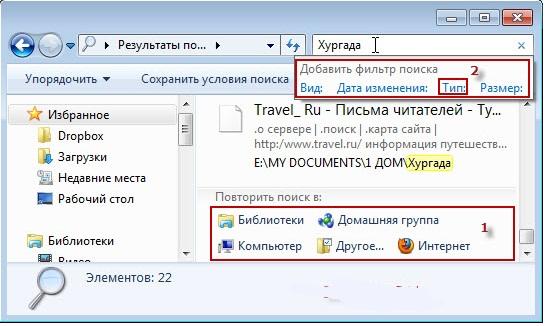 Программа Поиска Видеофайлов На Компьютере - фото 7